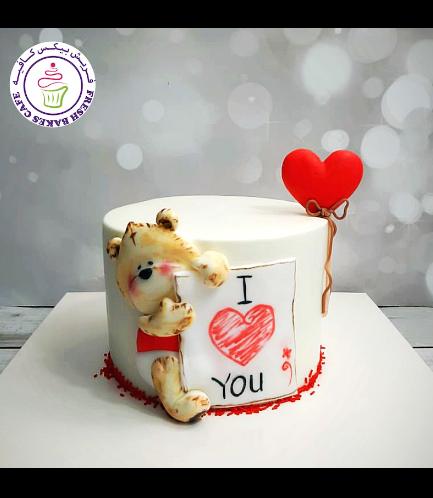 Cake - Bear - 2D Cake Topper - Beige