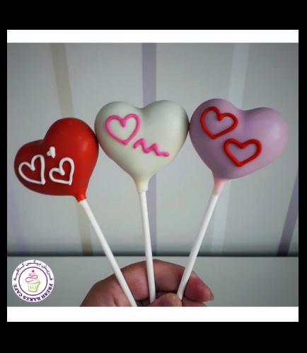 Cake Pops - Hearts 04