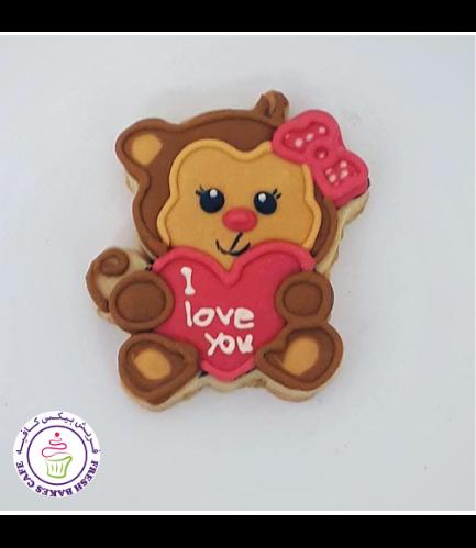 Cookies - Monkey