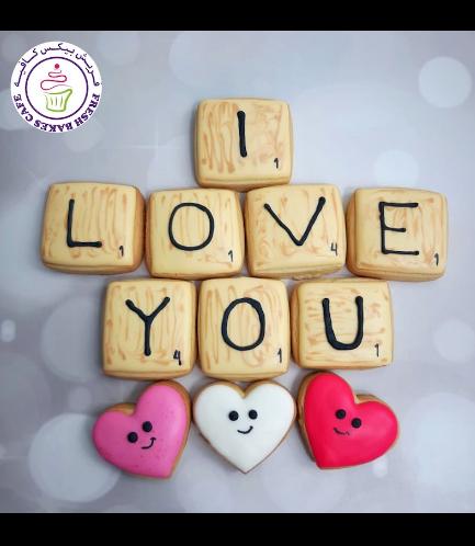 Cookies - Scrabble 02