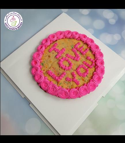 Cookie Cake  - Funfetti Cookie Cake