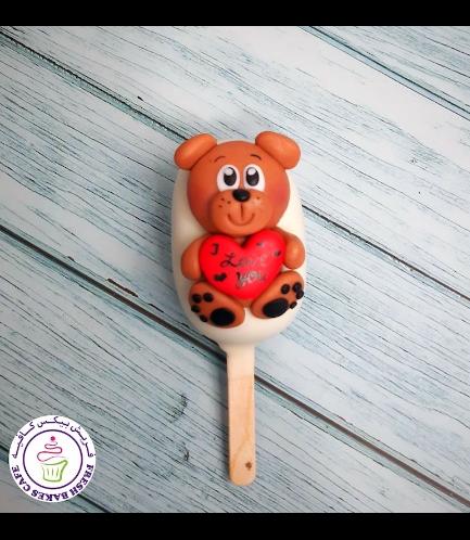 Valentine's Themed Popsicakes - Bears - Boys 02