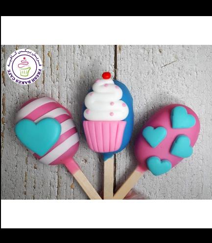 Valentine's Themed Popsicakes - Cupcake & Hearts